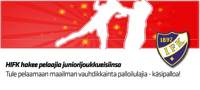 HIFK hakee pelaajia juniorijoukkueisiinsa